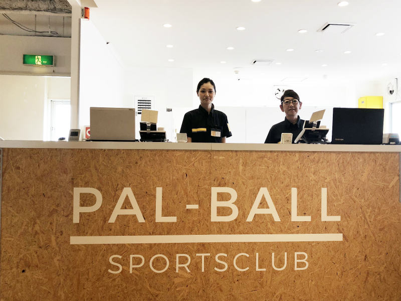 パルバル湘南スポーツクラブの画像